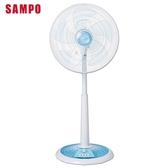 『SAMPO』☆聲寶 14吋星鑽型機械式定時立扇 SK-FN14T  **免運費**