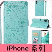 【萌萌噠】iPhone X Xs Max 6s 7 8 plus 雙面壓花系列 可愛煙花象保護殼 支架磁扣 全包軟殼 側翻皮套