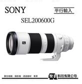 SONY FE 200-600mm F5.6-6.3 G OSS超望遠變焦鏡 SEL200600G 3期零利率 / 免運費 WW【平行輸入】