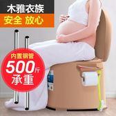 【降價兩天】行動馬桶孕婦坐便器老人舒適家用室內痰盂防臭便攜式尿壺尿桶