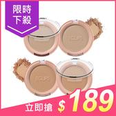 韓國 E glips 微心機完美立體修容餅(4g) 款式可選【小三美日】原價$199