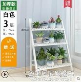 花架子陽臺裝飾客廳落地式實木多肉綠蘿置物架室內花盆多層植物架 NMS名購居家