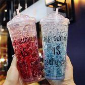 夏日碎冰杯吸管杯小清新水杯女生韓版冰杯雙層水杯塑料杯子制冷杯 快速出貨 全館八折