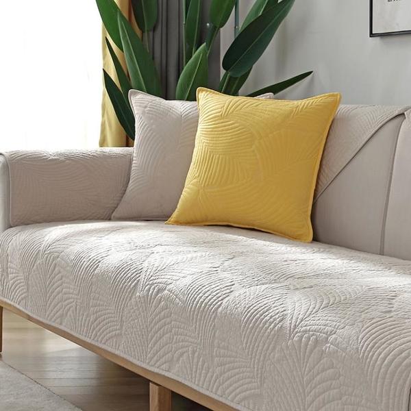 北歐簡約純色沙發墊四季純棉布藝防滑坐墊夏季通用現代沙發套罩巾 黛尼時尚精品