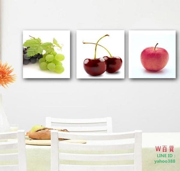 無框畫裝飾畫飯廳酒店掛畫酒樓掛畫餐廳三聯餐廳壁畫水果