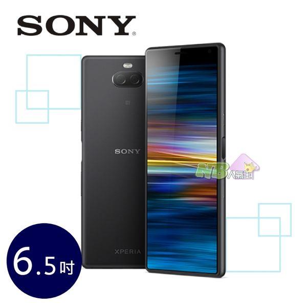 Sony Xperia 10 Plus 6.5吋 ◤0利率,送空壓殼+觸控筆+氣囊支架◢ Full HD+ 手機 Q636 (6G/64G)