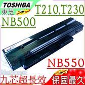 TOSHIBA 電池(保固最久/9芯)-東芝 TNB550D電池,NB500,NB505,NB520,T210D,T215D,E30,PA3820U-1BRS,PA3821U-1BRS