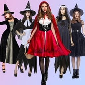 萬圣節服裝女成人cos服新娘公主吸血鬼女巫大人小紅帽衣服斗篷