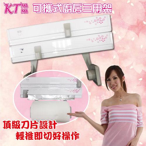 《KTmama廚房精品》「櫻花系列」切割收納台灣製 2款任選〈保鮮膜切割器1或鋁箔紙切割器1〉