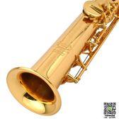 薩克斯 美德威高音薩克斯樂器 降B調 初學 專業 直管高音薩克斯風MSS-300 igo薇薇