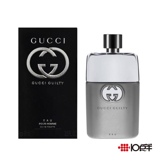 Gucci Guilty Eau pour Homme 罪愛清新男性淡香水 90ml *10點半美妝館*