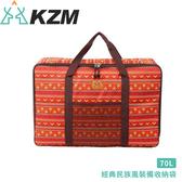 【KAZMI 韓國 KZM 經典民族風裝備收納袋70L《紅色》】K5T3B010/收納袋/裝備袋/露營工具