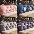 韓版靠枕床頭大靠背軟包可拆洗護腰靠墊沙發長靠枕居家臥室床靠背MBS「時尚彩紅屋」