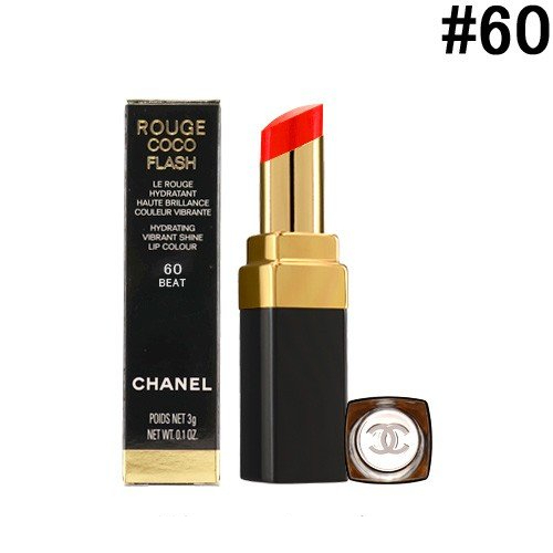 CHANEL香奈兒 COCO晶亮水唇膏 3g #60節奏 多色可選