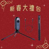 【春節大禮包】Insta 360 ONE + 自拍棒+小腳架+USB轉接線