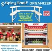 SK193 伸縮置物架 調料架 香料架化妝品架 儲物架 TV產品spicy shelf
