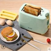 麵包機 烤面包機家用早餐吐司機2片迷妳全自動多士爐 曼慕衣櫃 JD