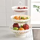 歐式三層水果盤干果盤茶點心托盤客廳創意家用糖果盤盆水果籃塑料 小時光生活館