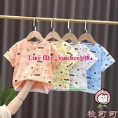 男童短袖T恤夏裝童裝寶寶上衣半袖夏季薄款【桃可可服飾】