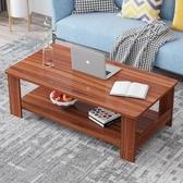 客廳小桌子 茶幾簡約現代家用客廳小戶型沙發方桌北歐簡易ATF 歐尼曼家具館