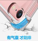 【四角氣墊空壓殼】vivo Y17 Y15 Y12 Y19 防摔殼 氣墊殼 保護殼 背蓋 手機殼 透明殼 手機套 保護套