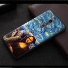 [ZE551ML 硬殼] ASUS 華碩 ZenFone 2 Deluxe (5.5吋) ZE550ML Z00AD Z008D 手機殼 外殼 星空