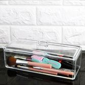 收納盒 (1格有蓋)高級壓克力彩妝收納盒 組合式 化妝台  桌上收納 口紅 精品【BSF001】123ok