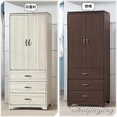 【水晶晶家具/傢俱首選】HT1538-2 日式和風白雪杉2.7×6.7呎三抽雙門衣櫃~~雙色可選
