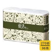 【優活】小捲筒衛生紙(270節x6捲x16串/箱)