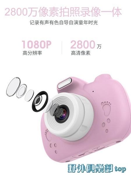 兒童相機 兒童相機玩具可拍照打印2500萬2800萬像素wifi觸屏防摔數碼小單反 極速出貨