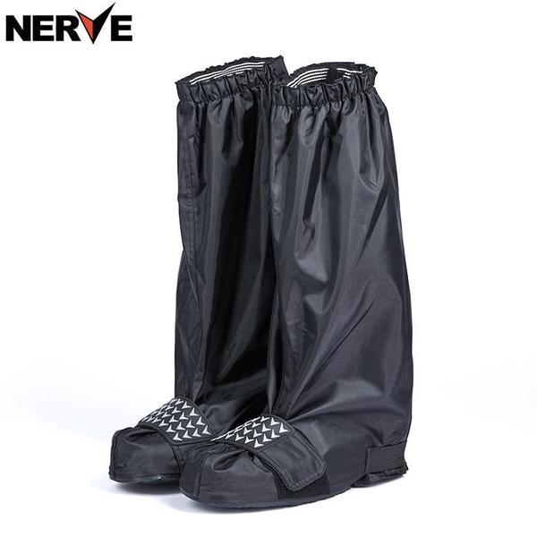 NERVE摩托車防水鞋套防雨高筒男女耐磨防滑掛檔專用長途騎行摩旅