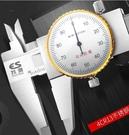 卡尺  蘇測帶錶卡尺0-300mm不銹鋼高精度代錶0-150游標卡尺油標0-200mm 維多原創
