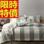 雙人床包組含枕頭套+棉被套+床罩-簡約風格子純棉四件套寢具組 10色65i18[時尚巴黎]