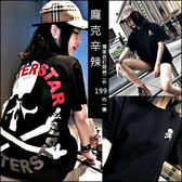 克妹Ke-Mei【AT45666】獨家,歐美單!Master字母骷髏龐克T恤洋裝
