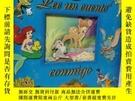 二手書博民逛書店Disney:Lee罕見un cuento conmigo 西班牙語Y22565 看圖 看圖 ISBN:978