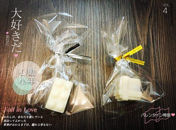 心動小羊^^可愛銀色、金色封口鐵絲封口鐵絲,綁糖果袋、束口袋50入