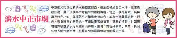淡水名產【甜間小巷】 幸福貢丸家庭包(五入) (600g/包)