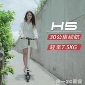 卡嘉帝曼電動滑板車可折疊成人鋰電池超輕迷你踏板車兩輪代步車【帝一3C旗艦】YTL