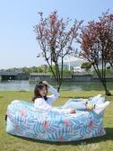 充氣沙發 戶外懶人充氣沙發袋空氣床墊野外氣墊床椅子便攜式單人折疊網紅 遇見初晴YJT