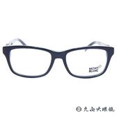 MONTBLANC 萬寶龍眼鏡 MB383 001 (黑-白) 休閒方框 近視眼鏡 久必大眼鏡