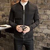 夾克外套-棒球領韓版時尚冬季保暖夾棉男外套2色73qa36[時尚巴黎]