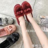 界貝秋冬季保暖豆豆鞋棉鞋加絨韓版平底女鞋防滑孕婦一腳蹬毛毛鞋  嬌糖小屋
