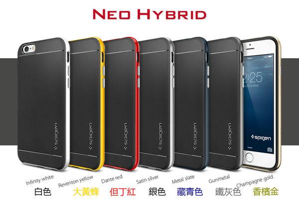 【贈玻璃貼】Spigen 韓國 SGP iPhone 6 6s 4.7吋 Neo Hybrid 雙件式邊框保護殼 手機殼 iPhone6s