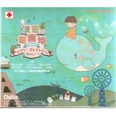 動畫名曲集波妞的遊園地CD 音樂影片購