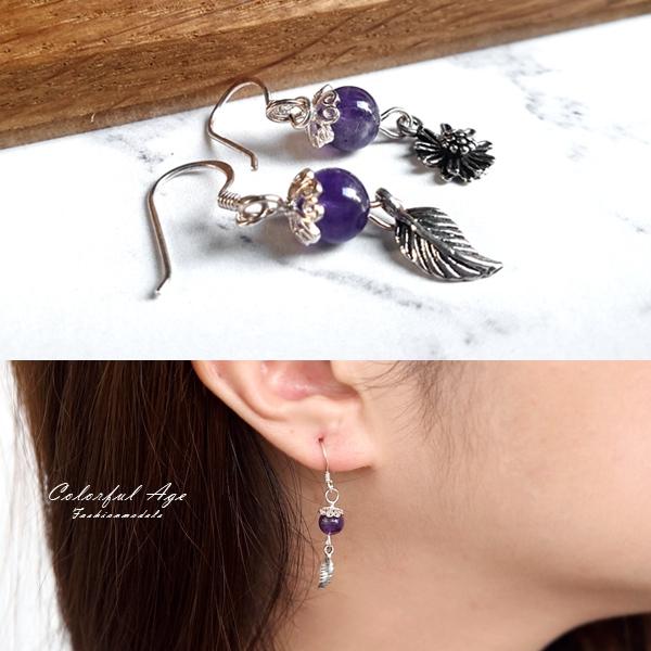 銀飾 紫水晶花朵葉子耳環NPED11