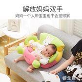 寶寶學坐沙發嬰兒座椅寶寶學坐神器訓練椅兒童小凳子新生兒靠背椅 QG26929『優童屋』