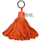 【Hermes 愛馬仕】H064934CK 流蘇造形山羊皮鑰匙圈手袋吊飾(橘色)