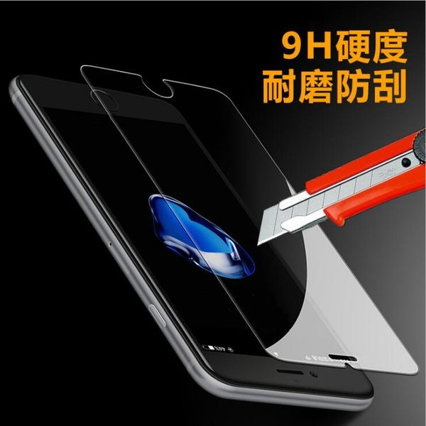2.5D 鋼化保護膜 9H硬度 保護膜 iphone 6s/7/8 plus iphone6 plus i6s se 螢幕 防刮 防塵 保護貼
