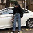 時尚女褲褲子女春秋2019新款正韓顯瘦高腰寬鬆直筒牛仔褲初戀褲女學生闊腿長褲