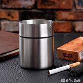 帶蓋煙灰缸 4S不銹鋼車載汽車通用煙灰缸創意防風煙盅禮品煙缸 「潔思米」